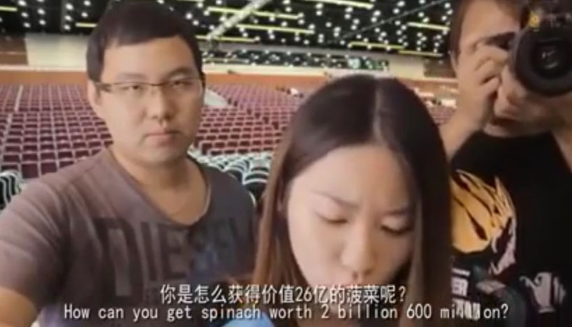 Show me the money 讓我看看錢 - The Movie - Malaysia News Sharing Center Malaysia News Sharing Center