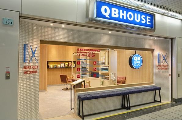 QB House2