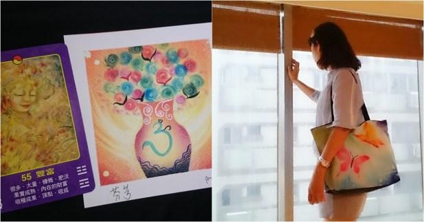 Love Pastel Healing2