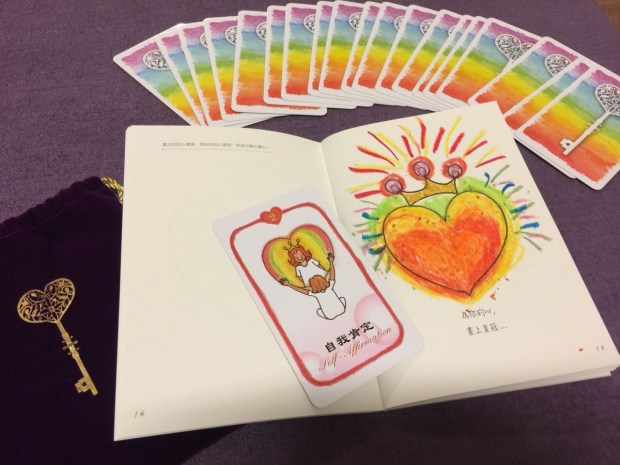 療心卡搭配塗鴉畫冊的作品