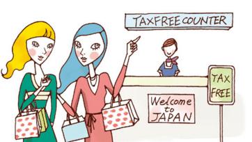 tax-freeshop