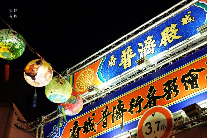 Tinan night view 26.jpg