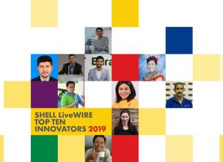 Pakistani Entrepreneur wins Shell Global Innovation prize