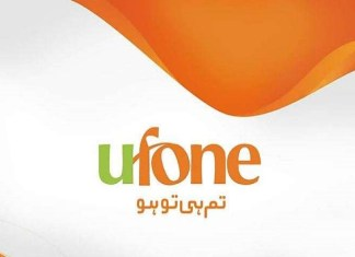 Ufone SMS Packages 2020: Daily, Weekly, Monthly