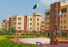 COMSATS Admission 2020: Schedule, Programs, Eligibility Criteria, Semester Fee & Everything Else