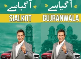 CARFIRST LAUNCHES ITS SERVICES IN SIALKOT & GUJRANWALA