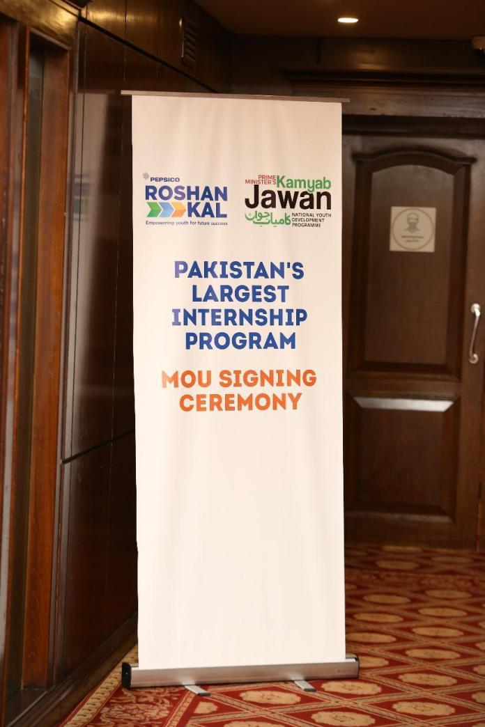 Pakistan's largest internship program