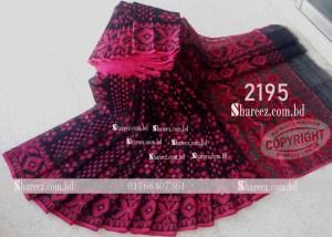 Half Silk Jamdani Saree 2195