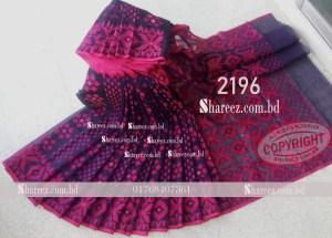Half Silk Jamdani Saree 2196