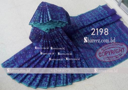 Half Silk Jamdani Saree 2198