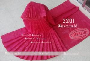 Half Silk Jamdani Saree 2201
