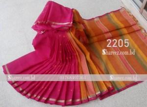 Maslize Cotton Saree 2205
