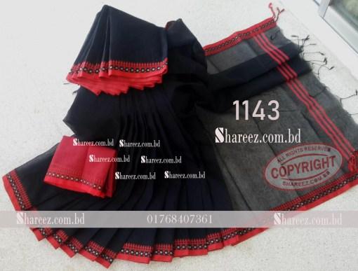 Half Silk Saree 1143