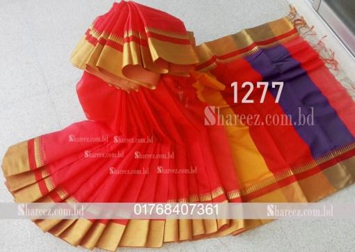 Soft Half Silk Saree 1277