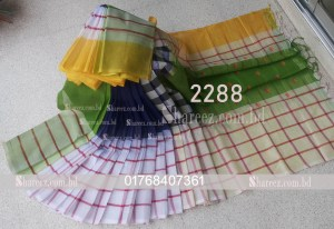 Maslize Cotton Saree 2288