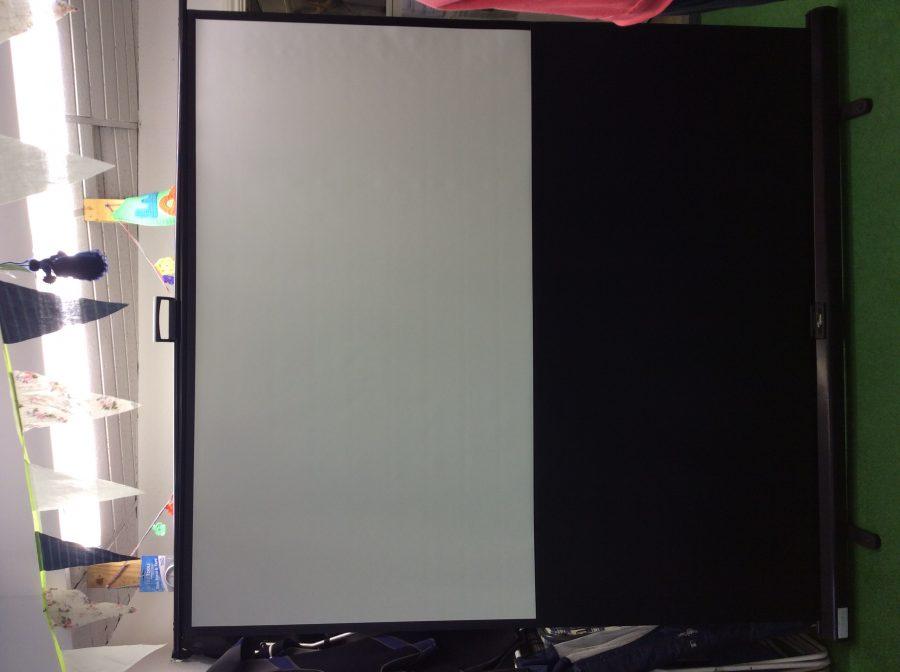 Projector Screen #3