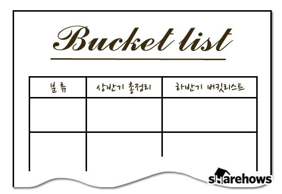 calendar_bucket(01)