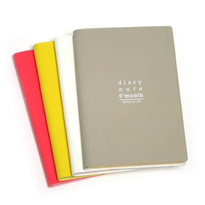 half year diary