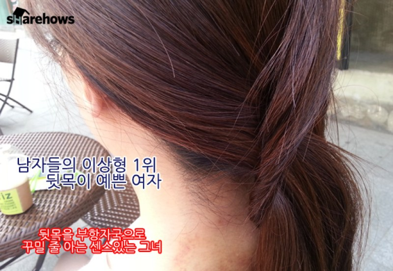 how-to-tie-hair-back-without-head-string 08