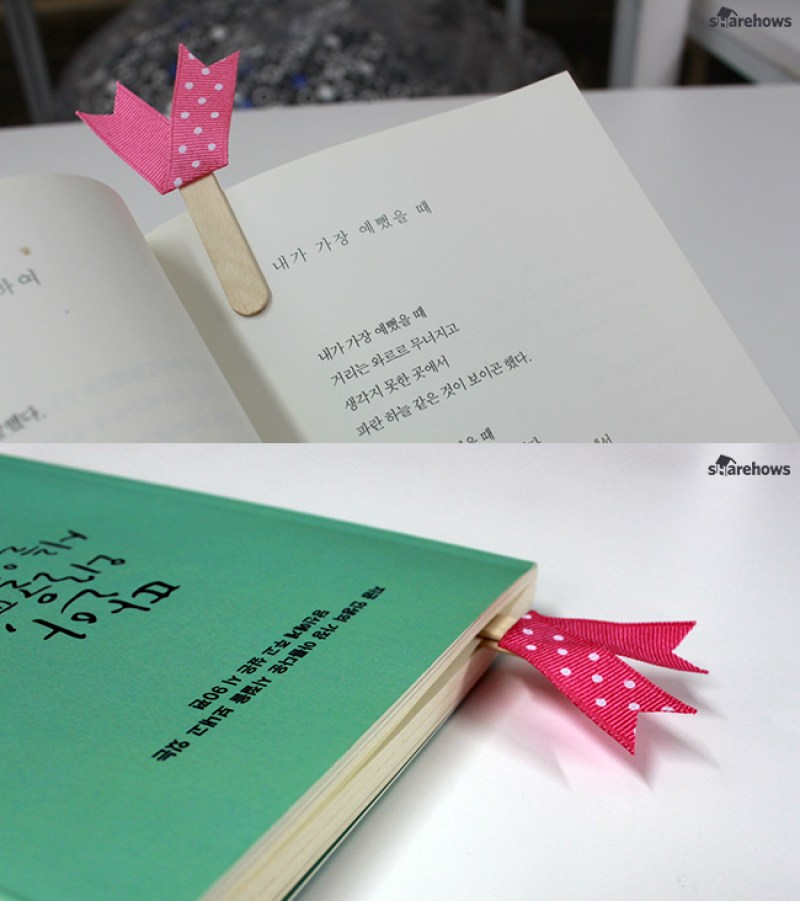 How to make a simple bookmark 10