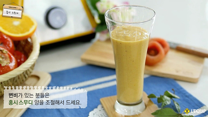 soft persimmon smoothie 05