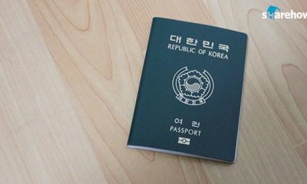 여권 분실/여행경비 도난 시 대처하는 방법