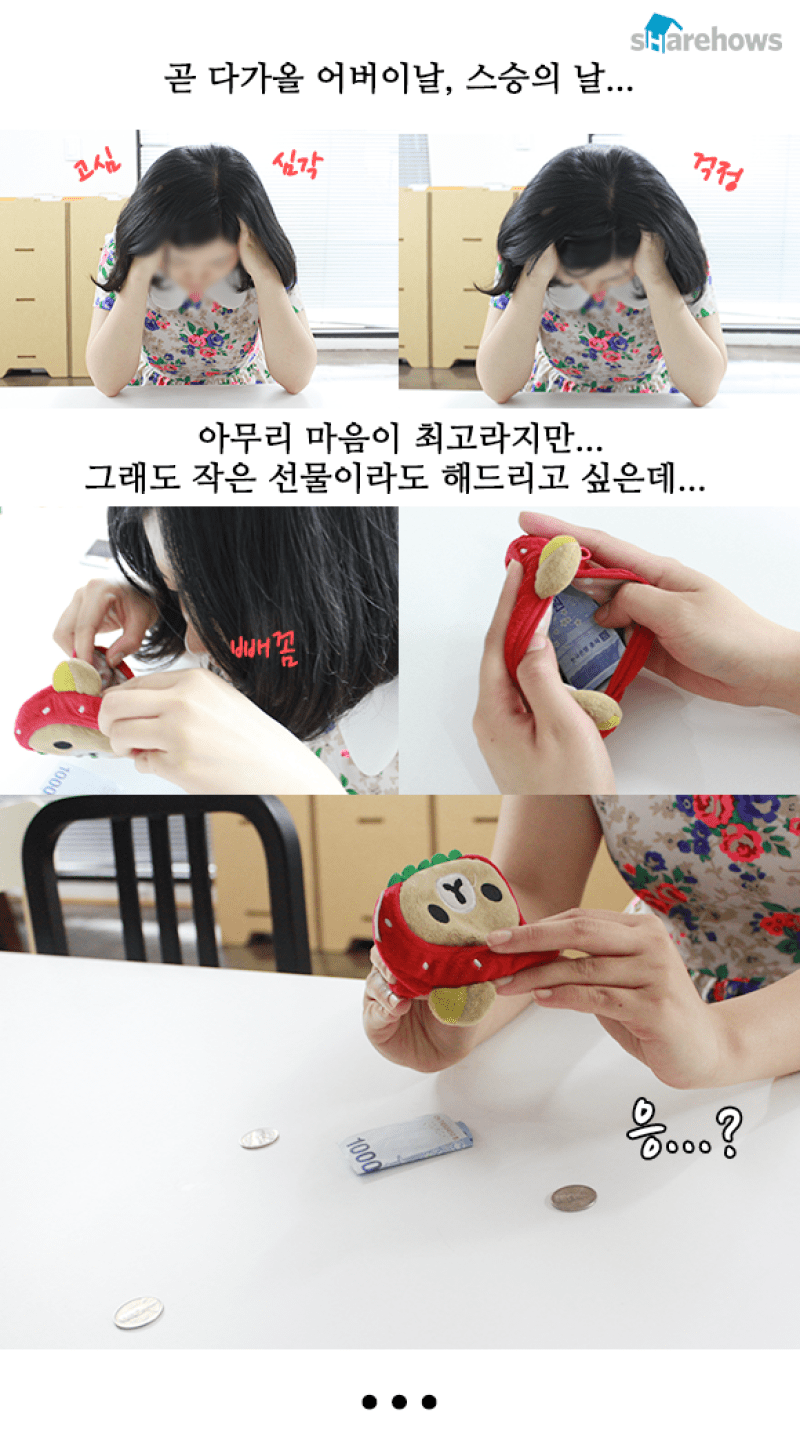 how-to-make-a-carnation-pen 00