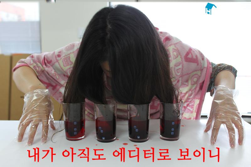 koolaid-hair-dyeing 06
