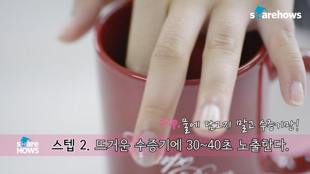 how to make matte nail 02