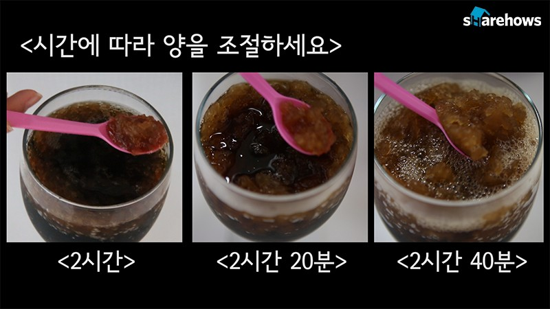 how-to-make-slushie 07