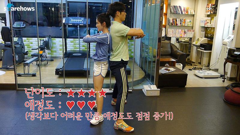 couple squat 4