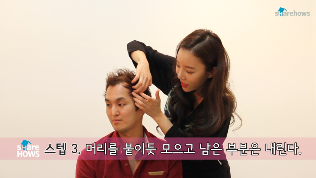 how-to-cover-your-forehead 04
