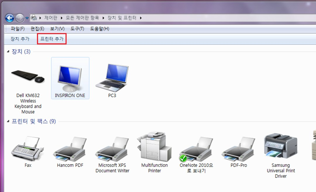 how to install printer(3)