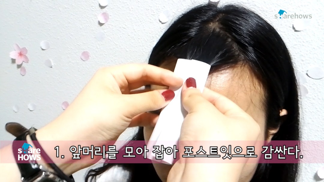 how-to-treat-bangs-with-postit 01