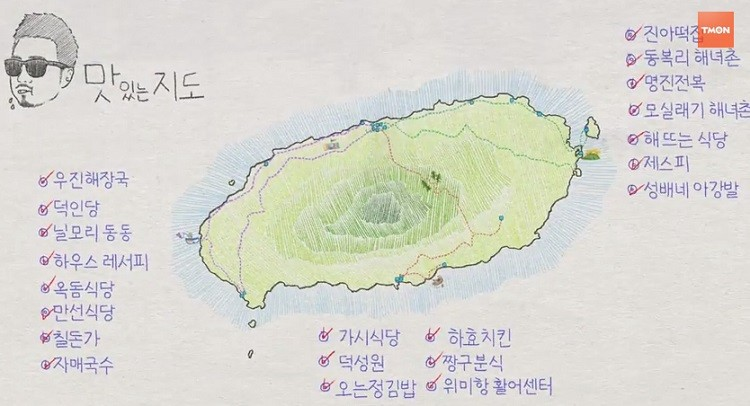 jejuisland-restaurant-map