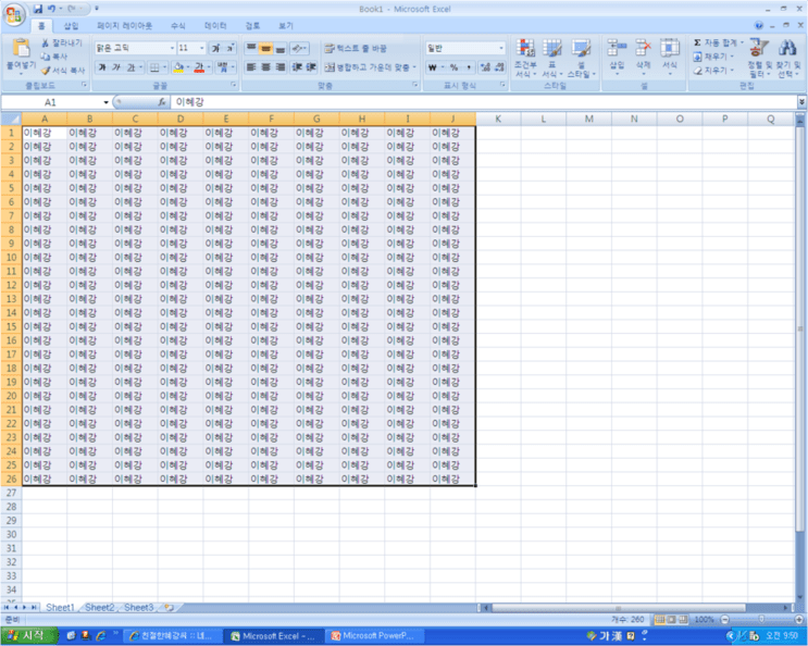 excel-skills-to-do-at-one-go 08