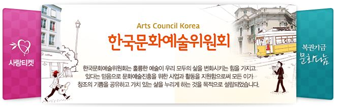 how-to-enjoy-culture-in-seoul 02