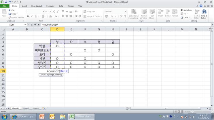 excel countif function 03