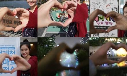 서울에서 무료로 데이트하는 방법