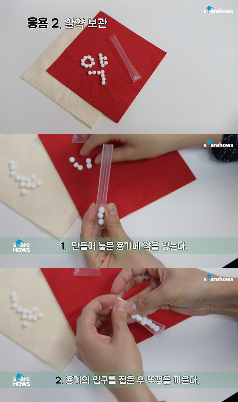making a packing straw 08