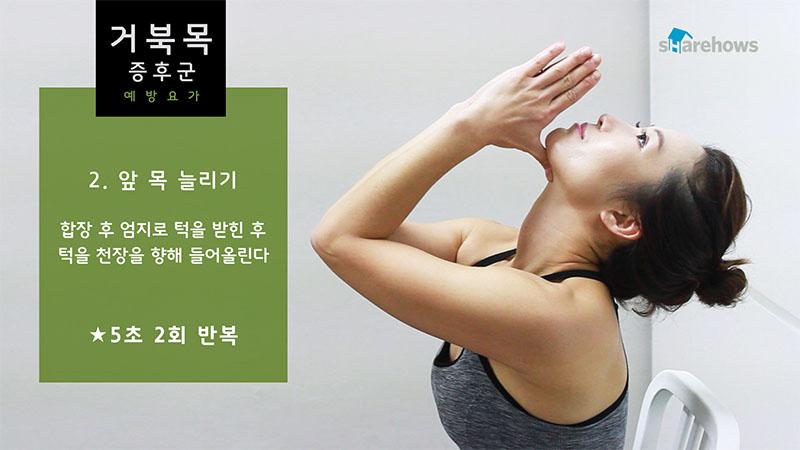 office-worker-healing-yoga 04