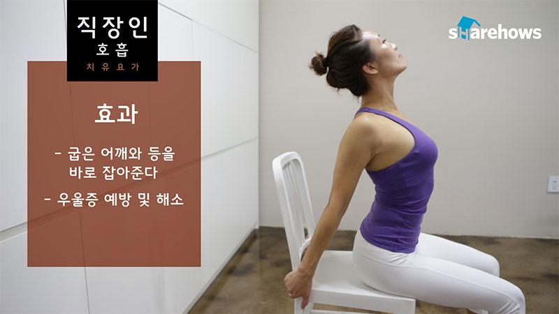 office-worker-healing-yoga2 06