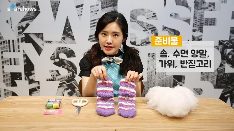 socks doll making 01