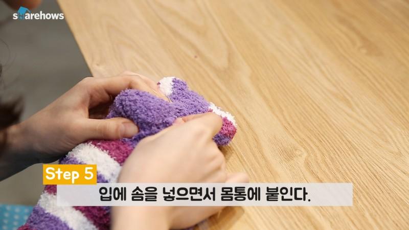 socks doll making 06