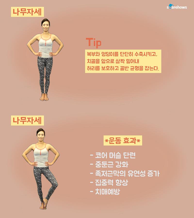수정 yoga in subway 02