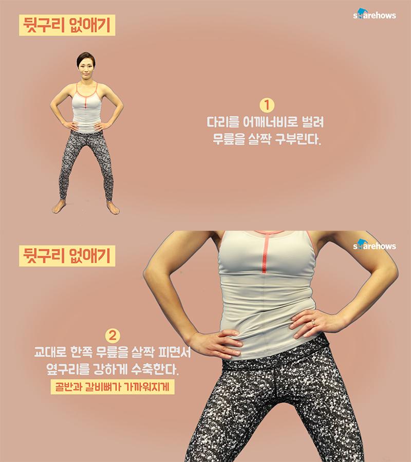 수정 yoga in subway 05