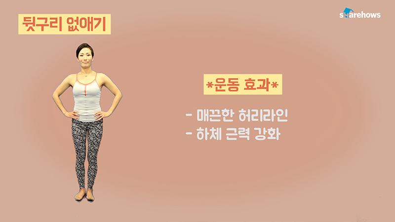 수정 yoga in subway 06