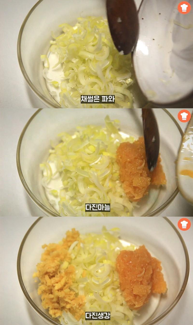 Potato Galbi Jjim 02