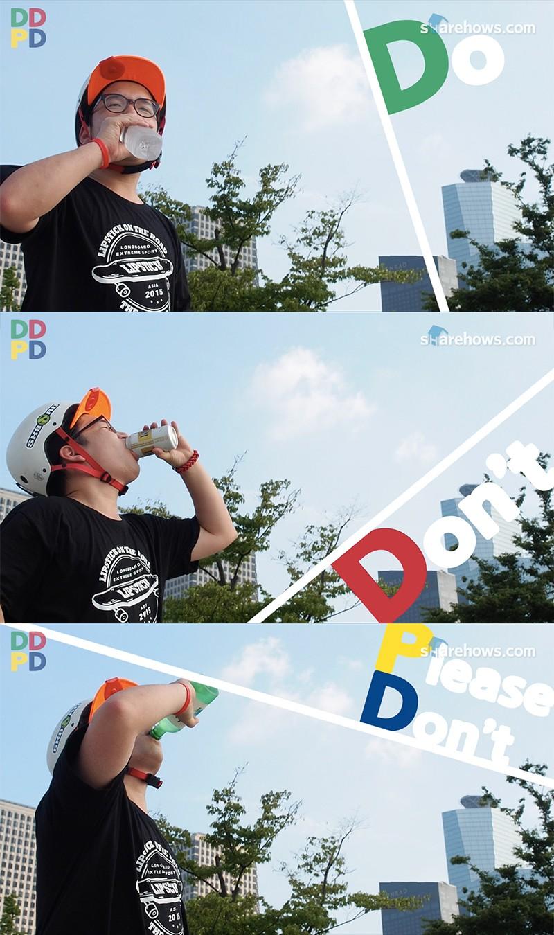 ddpd_longboard04