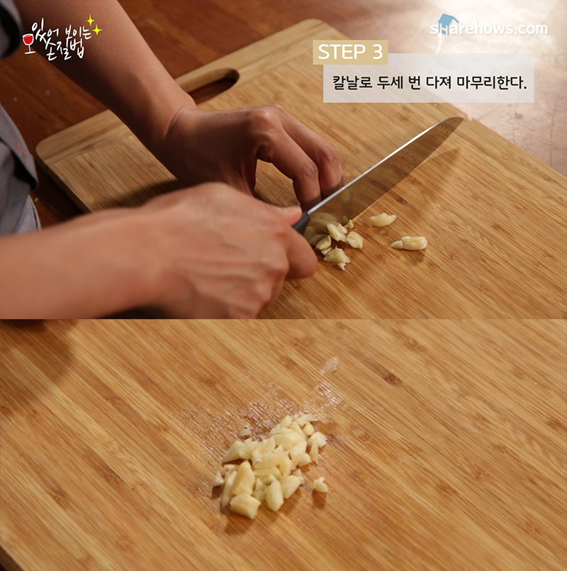 how to chop onion and garilc 05